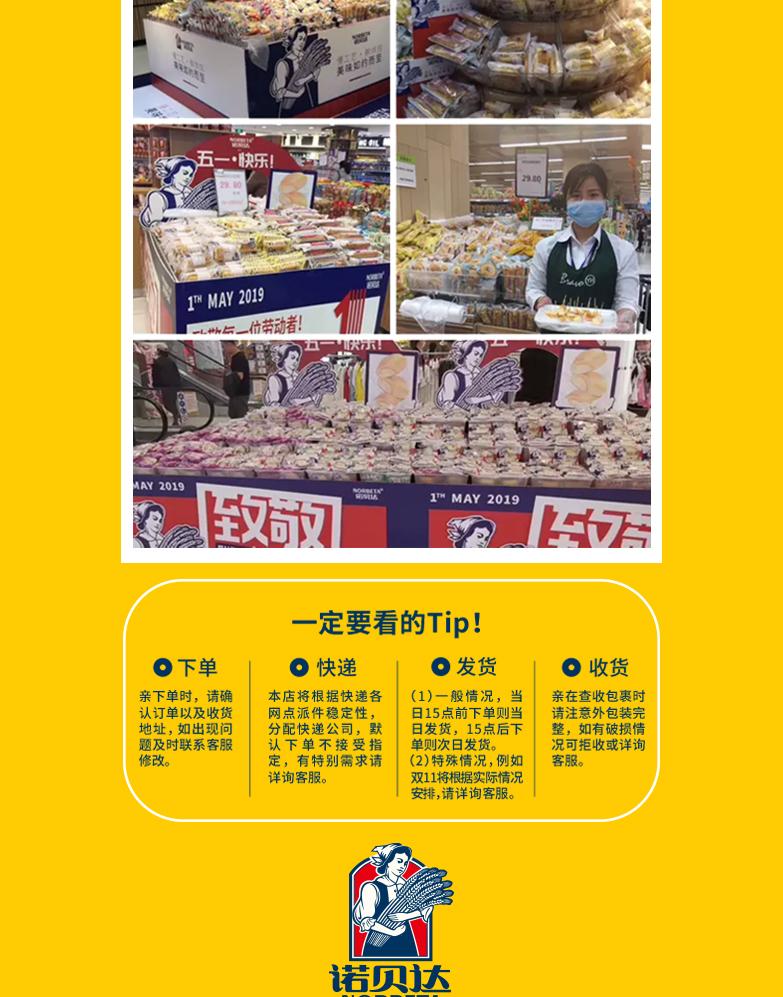 港式鸡蛋仔蛋糕整箱零食小吃代餐麵包早餐休閒鸡蛋糕点详细照片