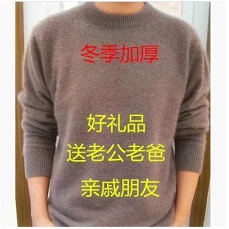 冬季打底貂绒衫男士加厚套头貂毛毛衣纯色羊绒大码V领圆领针织衫