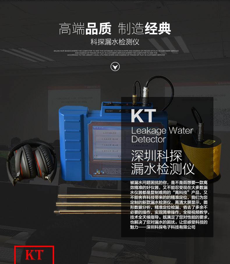 高精度自来水管漏水检测仪地暖管道测漏器家庭水管精确定位仪详细照片