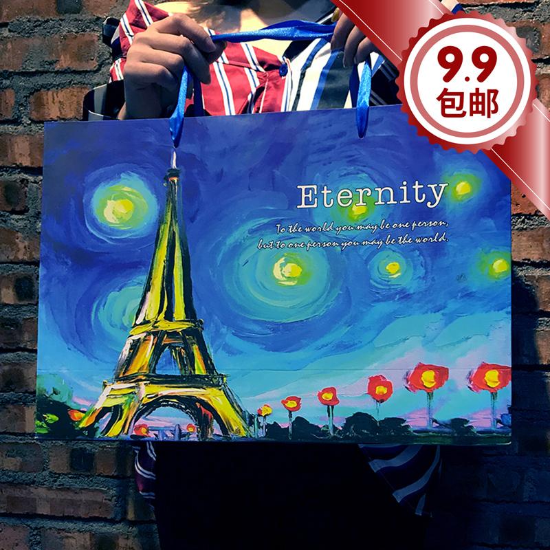 蓝色星空商务礼品袋 鞋盒包装袋 礼物袋 纸袋子 手提袋 现货包邮
