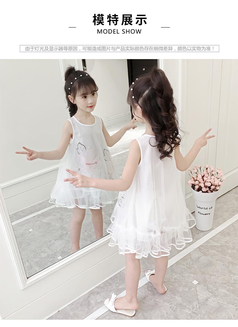 女童洋装夏装新款超洋派无袖网纱儿童吊带公主裙女孩裙子潮详细照片
