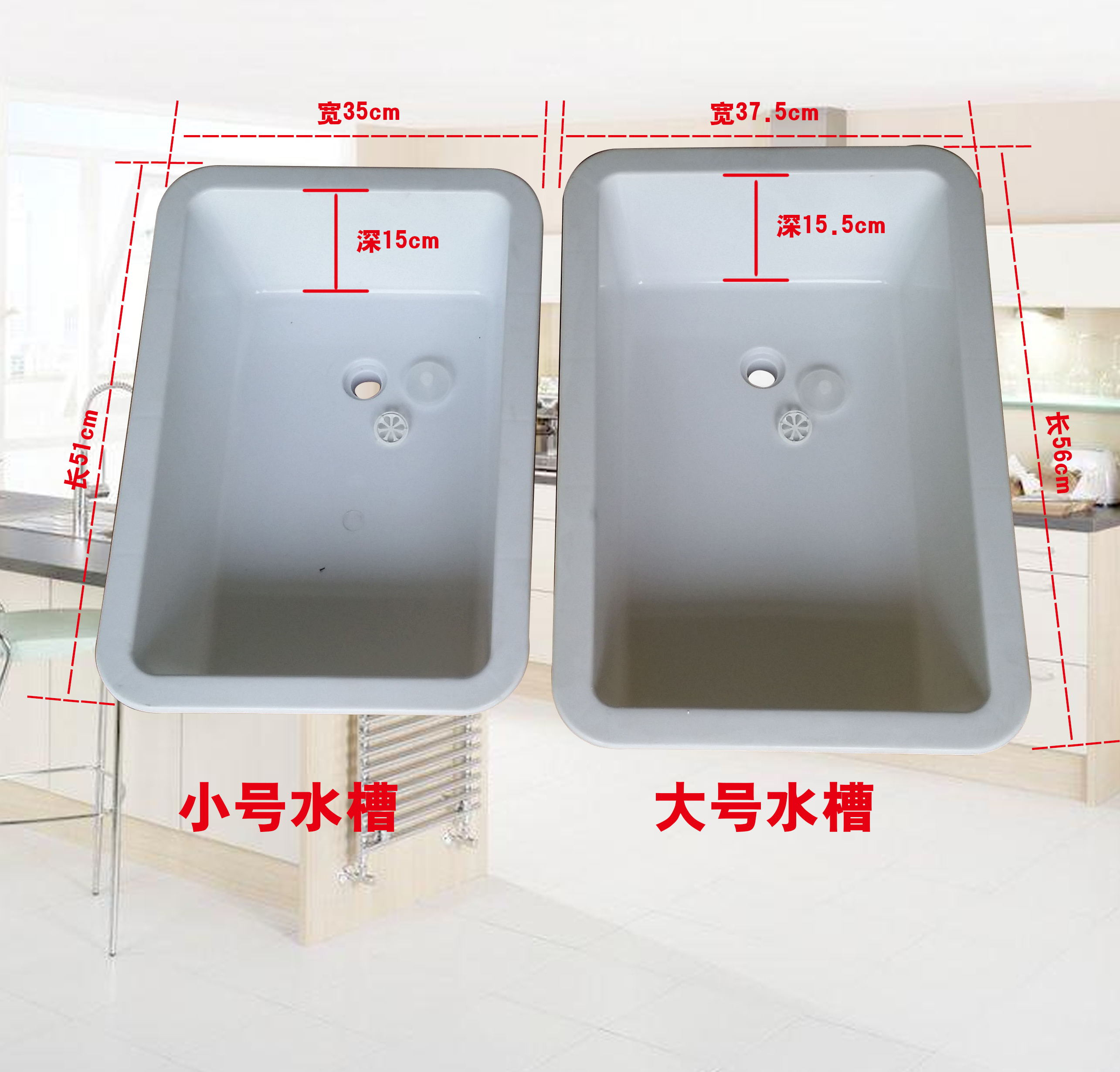 Kitchen Plastic Simple Sink Pool With Temporary Bracket Outdoor Balcony Wash Basin Water Bucket