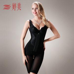 婷美产后塑身衣连体衣秋冬薄收腹束腰瘦身提臀女紧身美体内衣正品