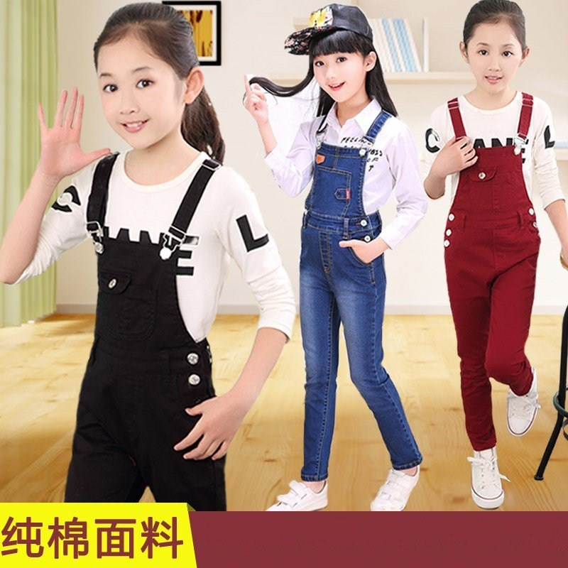 Girls back pants children carry pants casual sling pants spring men's wide-legged pants workers.