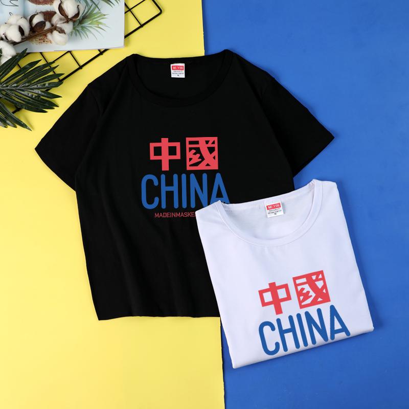 【拍三件】2021国风纯棉T恤