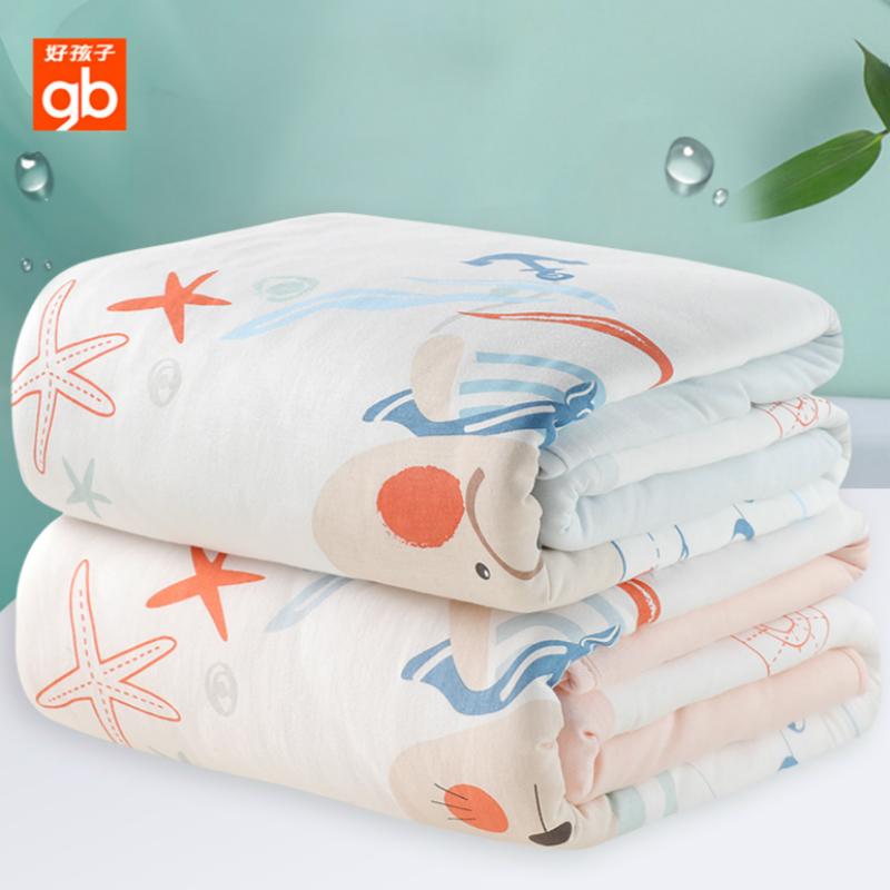 【gbHOME】婴儿纯棉秋冬厚被子