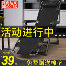 Lounge chair folding chair lunch break chair nap folding bed leisure back lazy sofa home balcony portable chair