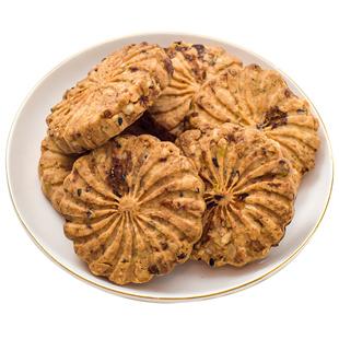 【克雷莫纳】全麦粗粮薏米红豆燕麦饼干