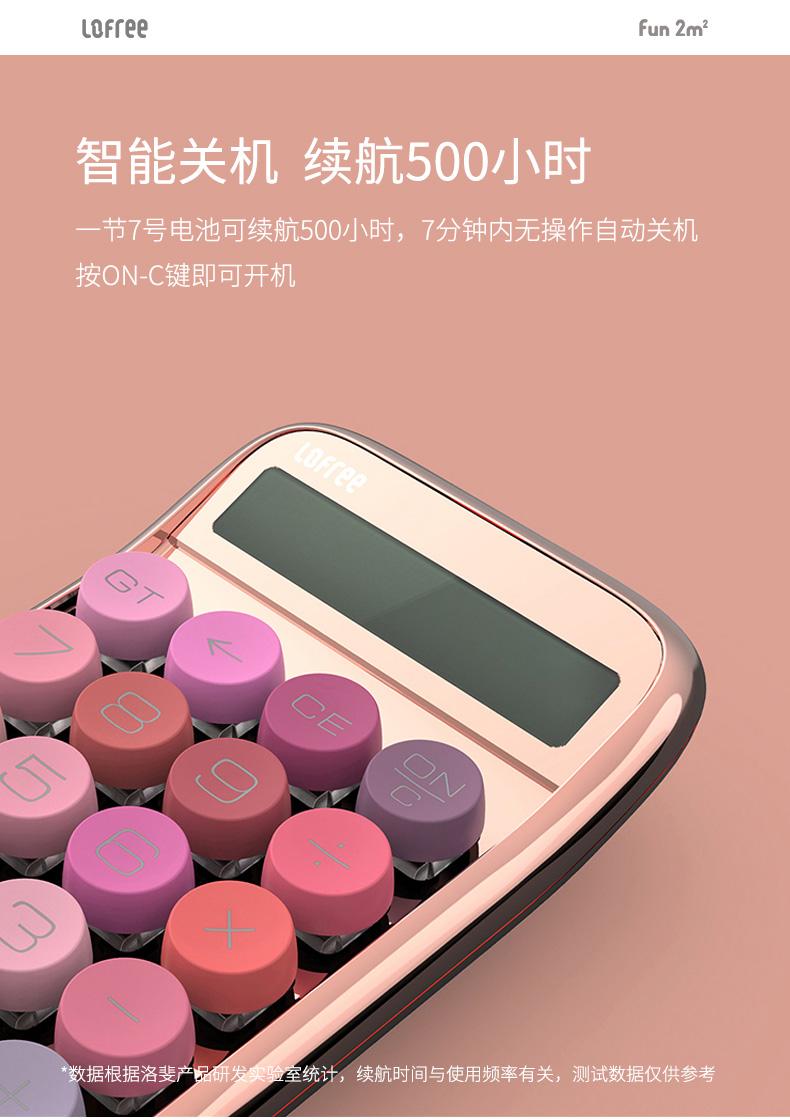 洛斐口红机械键盘滑鼠套组蓝牙无线平板笔电手机详细照片