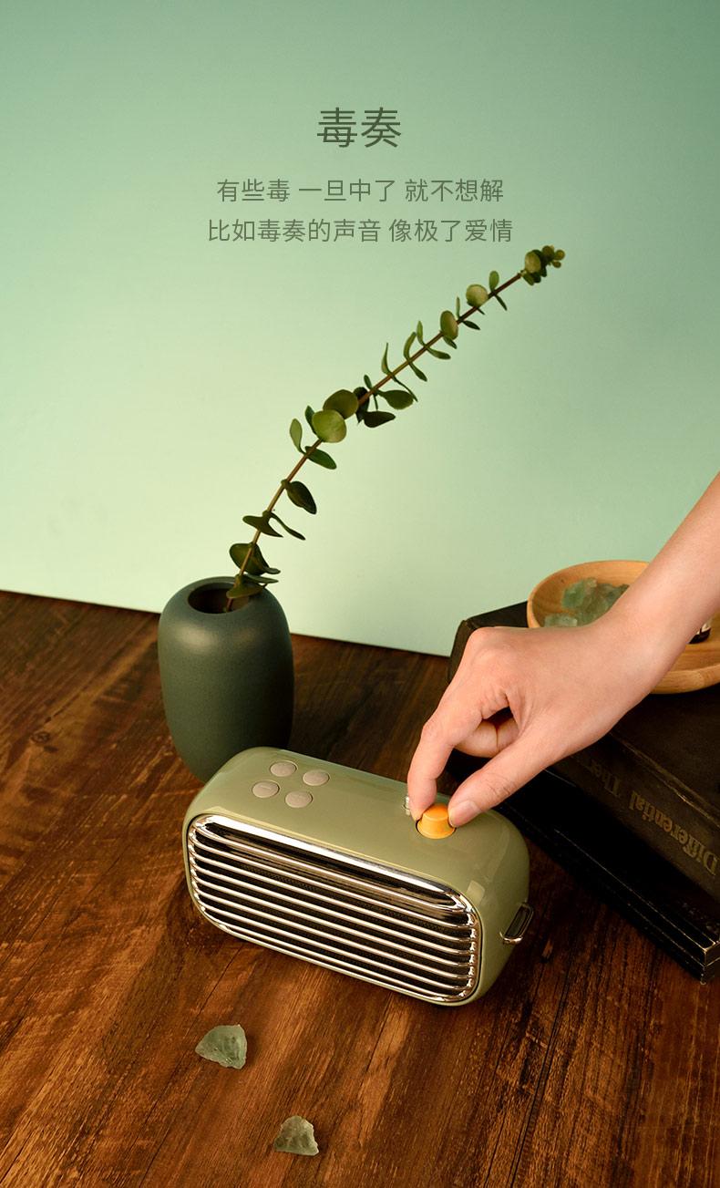 送女朋友创意复古礼物,LOFREE毒奏蓝牙音箱