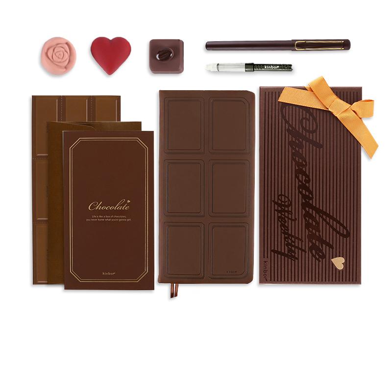kinbor巧克力214情人节周计划套装设计款week周计划本创意日记本日程本礼盒套装随身便携本册小笔记本子手帐