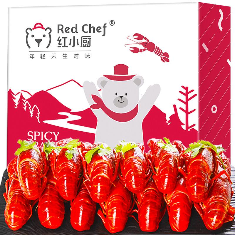 【拍2份】_红小厨麻辣十三香小龙虾