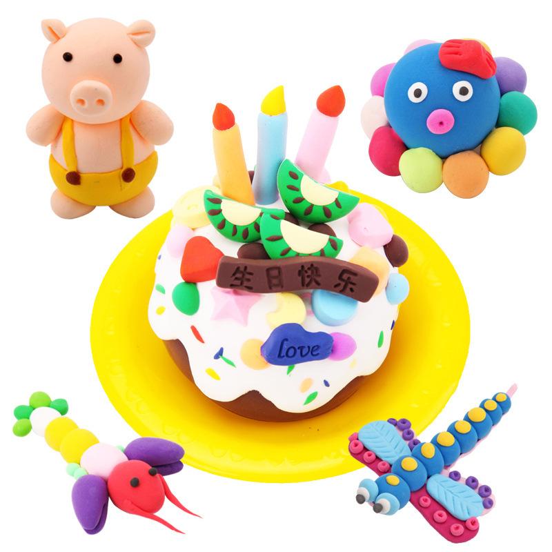 超轻粘土24色36色无毒橡皮彩泥太空泥手工雪花泥黏土套装儿童玩具