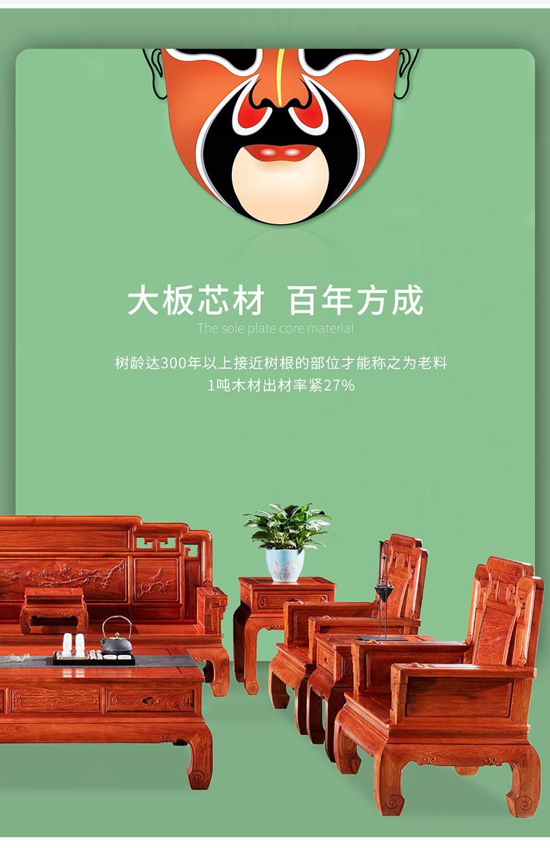 国色天香荷花790_06.jpg