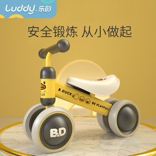 Le Balanced Car Children 2-year-old Wheel That 1 year old gift baby baby sliding learning slipper rolling