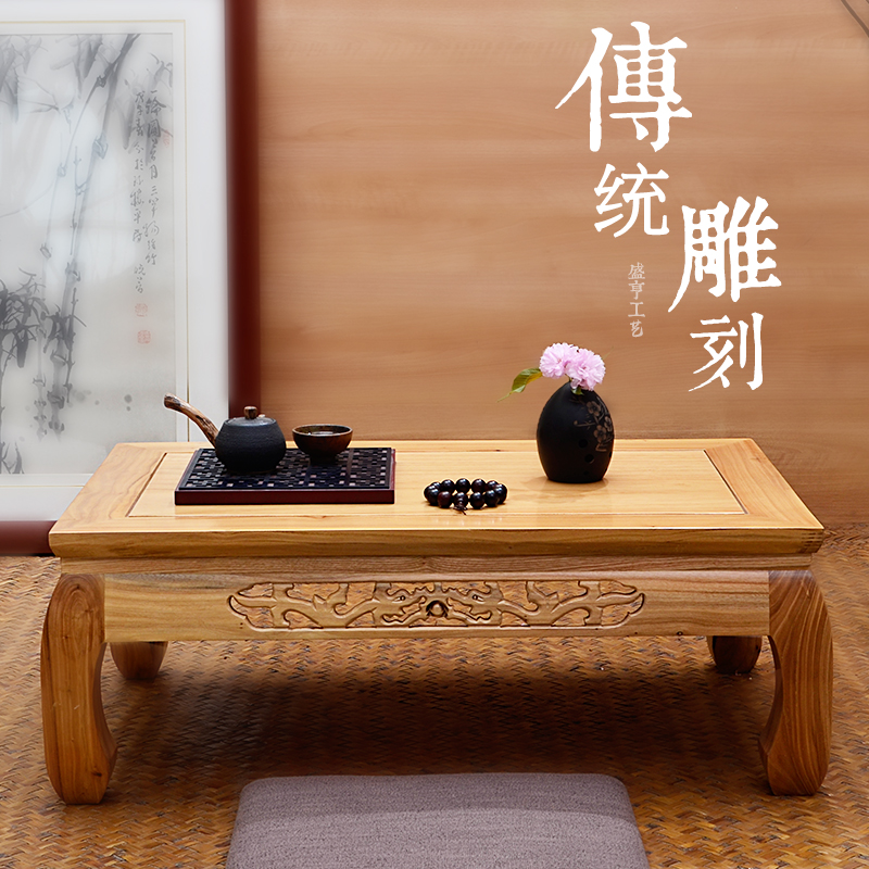 Elm Table Tea Table Kang Several Chinese Style Solid Wood Kang Table Window  Table Tatami
