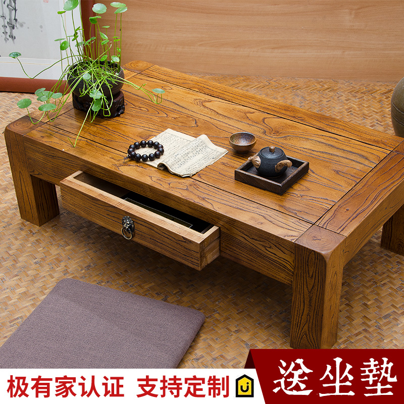 Old Elm Chinese Tatami Coffee Table Small Square Table Kang Several Bay Window  Table Small Tea ...