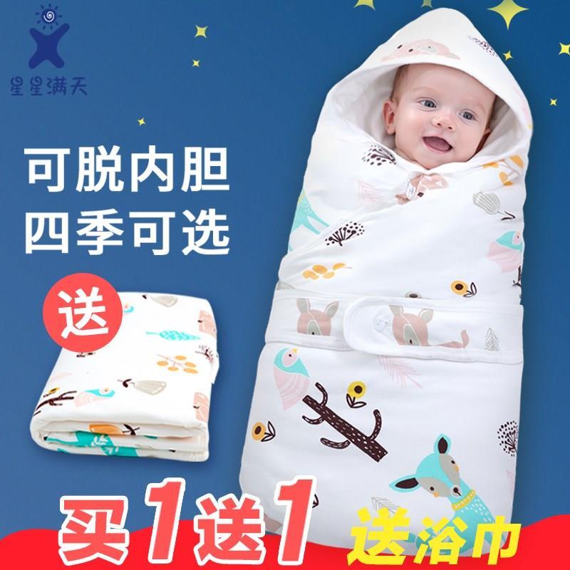 新生儿带帽包被秋冬加厚款毛巾被防风斗篷冬天连体毛毯可爱两用