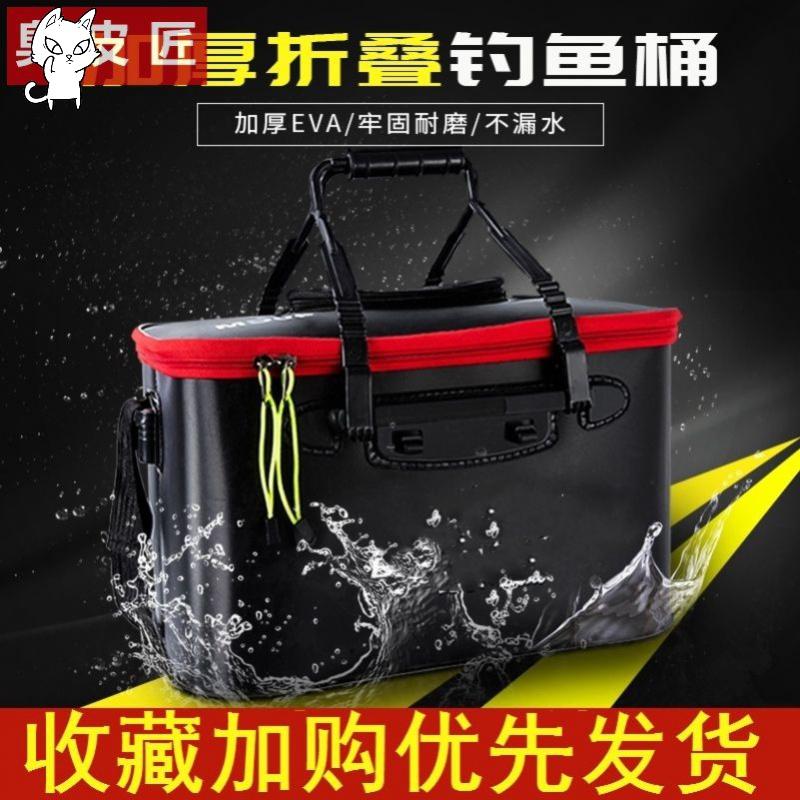 Thùng cá dày với nắp gấp thiết bị chống mài mòn vuông máy bơm oxy nhỏ máy bơm sục khí thùng ống lồng câu cá đa chức năng - Thiết bị đánh cá