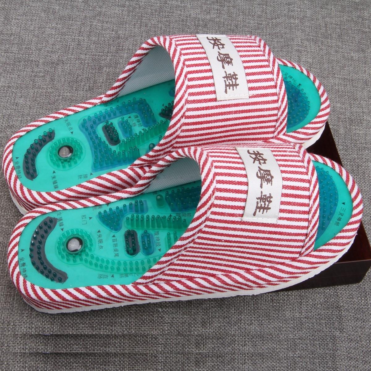 太极足底男女拖鞋按摩鞋磁疗拖鞋按摩棉脚底防滑室内穴位秋冬季