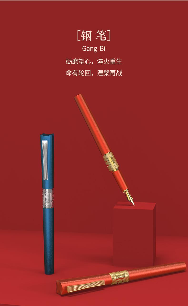 n9铭鼎金属钢笔套装中国风传统文化礼盒