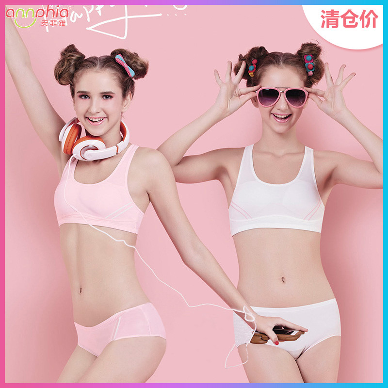 d780694af1665 Vest thin section sports bra seamless underwear women running gather  shockproof anti-sagging Sleep No rims yoga