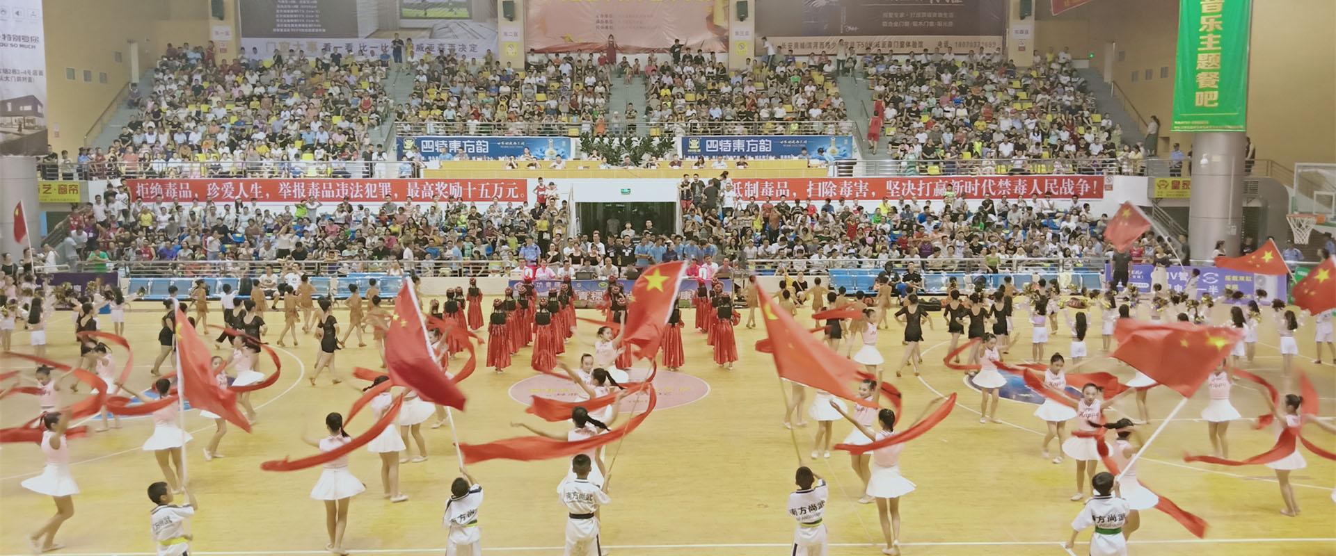 2019年寻乌夏季篮球联赛开幕仪式.jpg