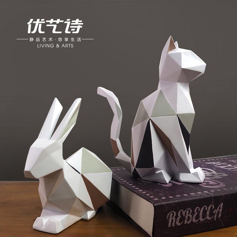 [优艺诗]现代简约几何兔子生肖摆件猫动物摆件家居软装房间装饰品