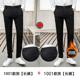 Quần nam Slim Hàn Quốc quần âu Quần tây nam màu đen phù hợp với quần co giãn mùa xuân chàng trai quần thủy triều - Quần mỏng