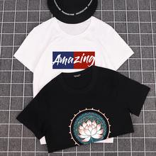 全尺寸同价纯棉男女大码短袖T恤衫