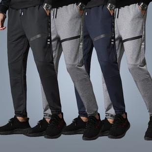 春季【精梳棉】修身运动裤休闲卫裤
