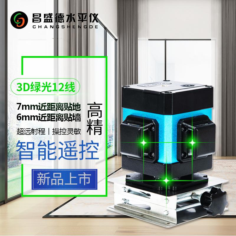 绿光12线贴地仪水平仪高精度平水仪强光铺地砖扫平仪地平仪地线仪