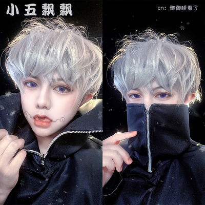 taobao agent Small five fluttering anime spells return to battle cos clothing dog roll spines daily clothing Japanese school uniform cosplay costume spot