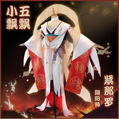 taobao agent Xiaowu Piaopiao Onmyoji cos clothing tight Nara cos awakening before tight Nara game cosplay costume wig