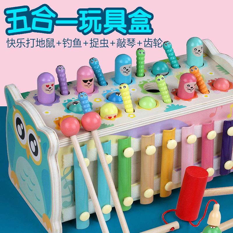木质打地鼠多功能玩具婴幼儿童益智力1至2岁敲打锻炼手眼协调能力