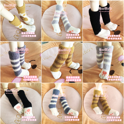 taobao agent Good baby clothes bjd doll socks thick wool cat claw socks salon can wear a variety of optional non-human socks