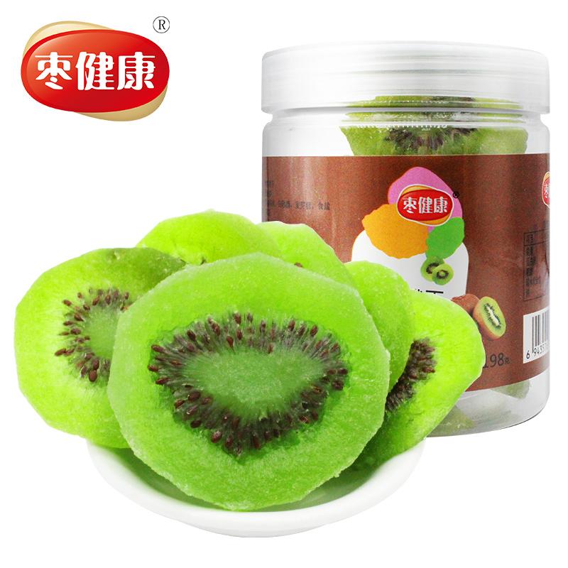 枣健康猕猴桃干水果干果脯水果片198g无添加奇异果干弥泥猴桃果干