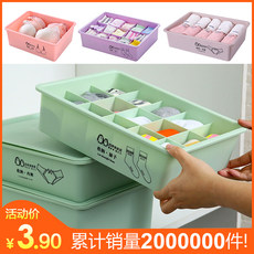 Household wardrobe, underwear, underwear, storage box, plastic drawer type dormitory, female bra, sock, underwear, sorting box