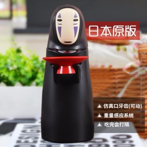 可守护硬币筒储钱罐抖音礼物无脸男存钱罐白脸日本有趣打开大容量