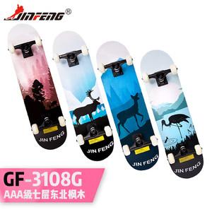 金峰四轮滑板青少年初学者抖音刷街专业男成人女生双翘公路滑板车
