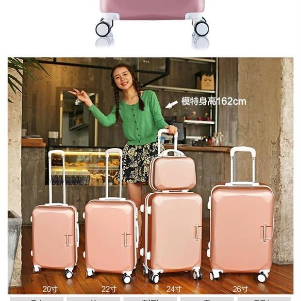 小行李箱箱男学带盖可伸缩轻24寸女24寸男生箱子母子学生拉链