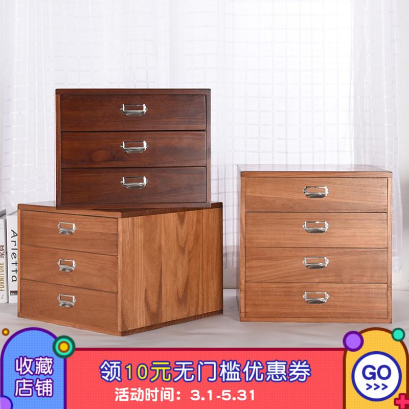 办公室多层桌面A4v多层杂物实木储物收纳柜抽屉式盒子杂物小文件柜