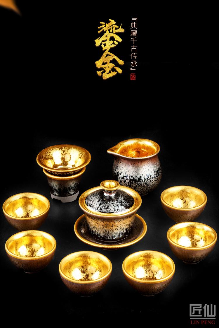 Artisan fairy coppering. As question light tea set ceramic household pure manual oil droplets tire iron kung fu tea tureen tea cups