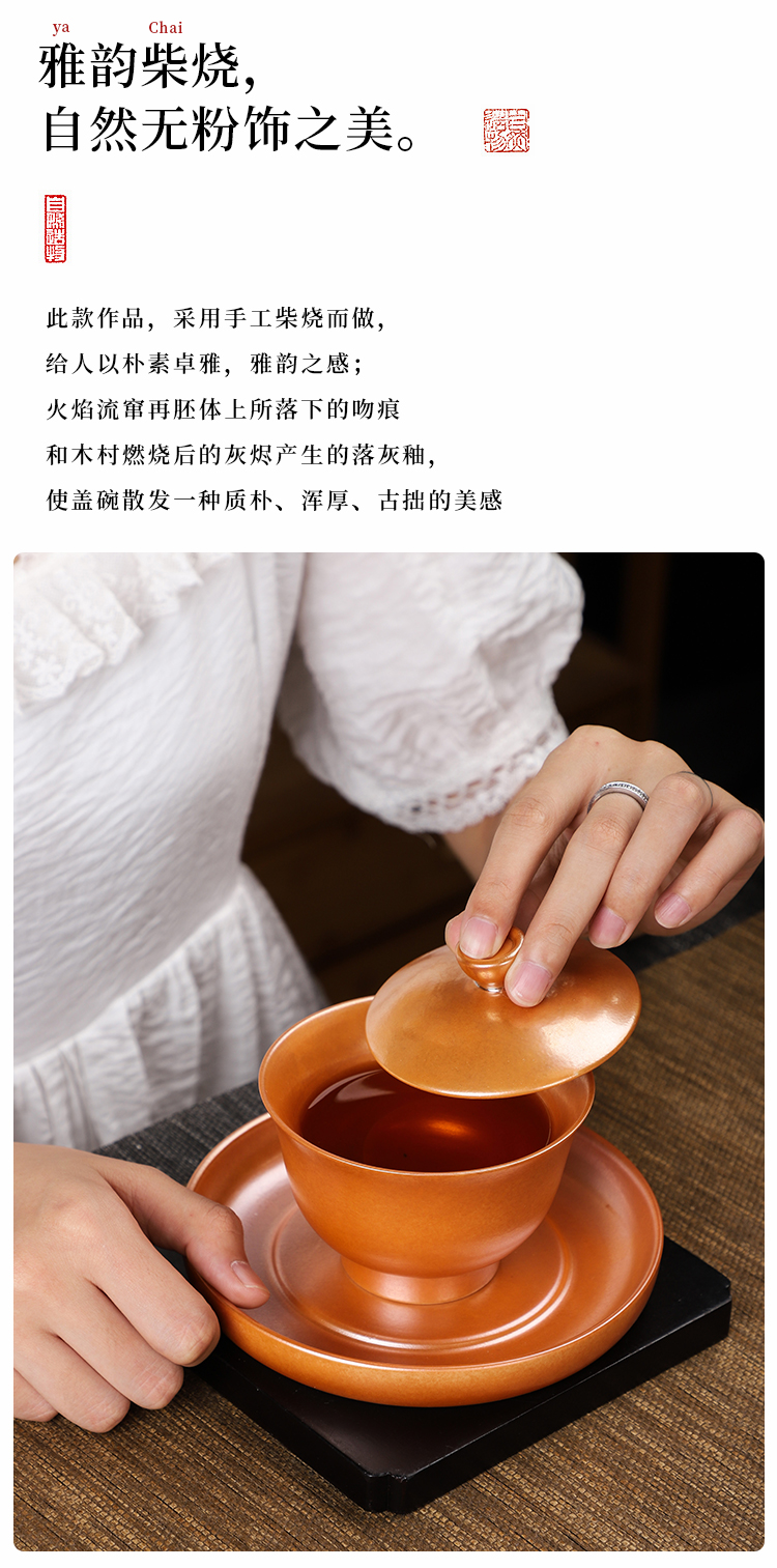The Master artisan fairy Lin Zongfu restoring ancient ways to burn only three tureen ceramic cups household pure manual kung fu tea set