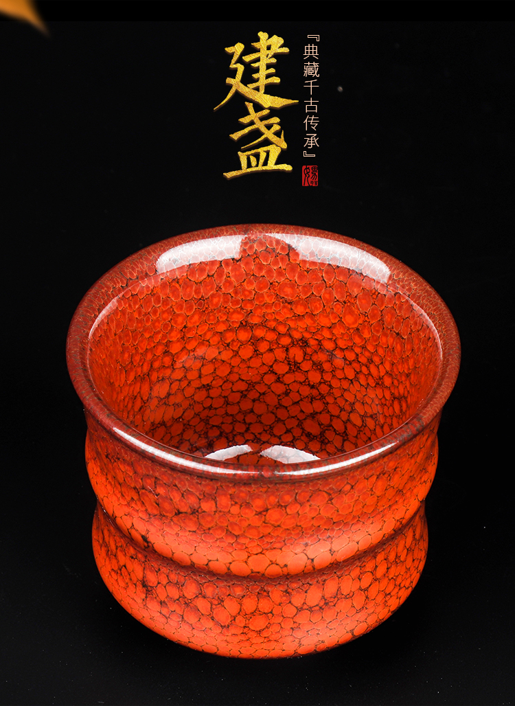 Artisan fairy jianyang built one variable checking ceramic cups household partridge spot iron tire kung fu tea masters cup