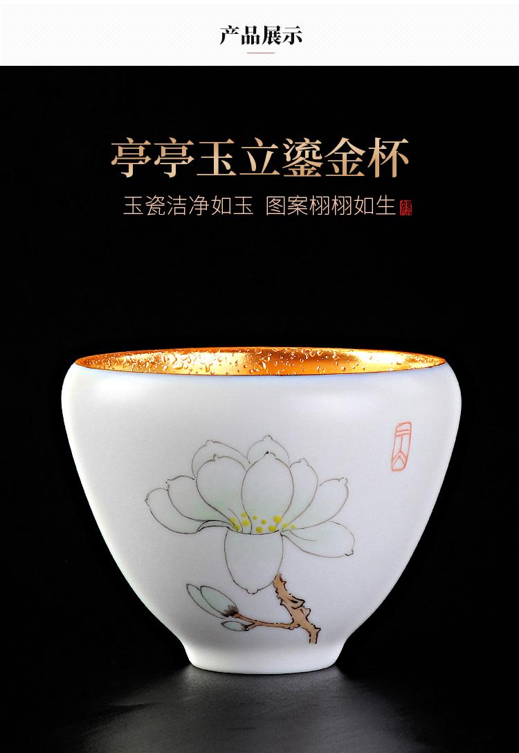 匠仙 手绘白瓷鎏金茶杯家用茶盏德化羊脂玉瓷品茗杯陶瓷主人杯