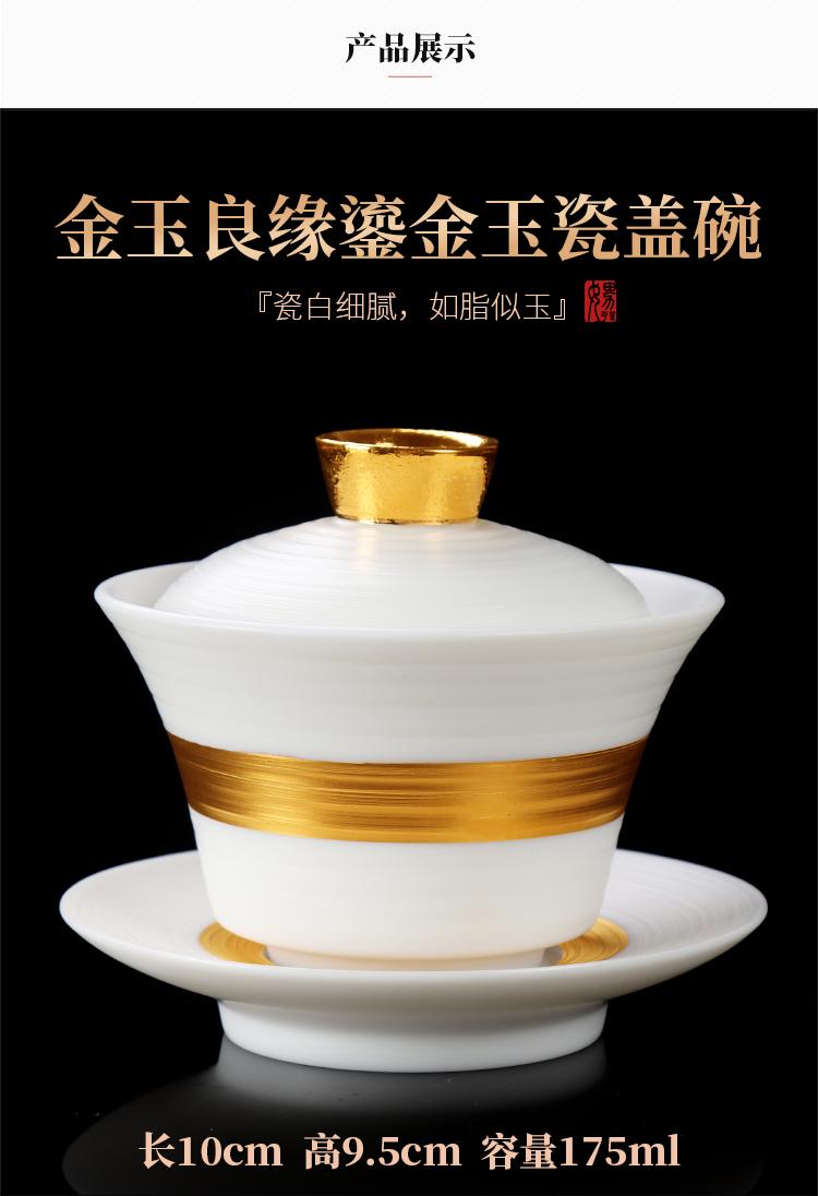 The Master artisan fairy Xu Yuelan paint dehua white porcelain three tureen ceramic checking kung fu tea cups