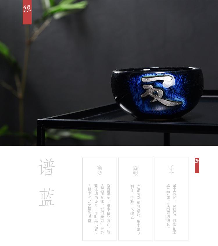 Ancient sheng up new gift boxes 99 tasted silver gilding spectrum LAN ceramic temmoku single master cup bowl silver meditation fullness