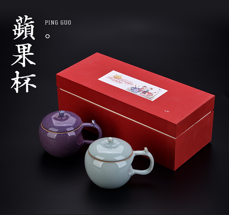 Ancient sheng up new creative mugs apple tao your up porcelain with cover version of jun porcelain tea cups