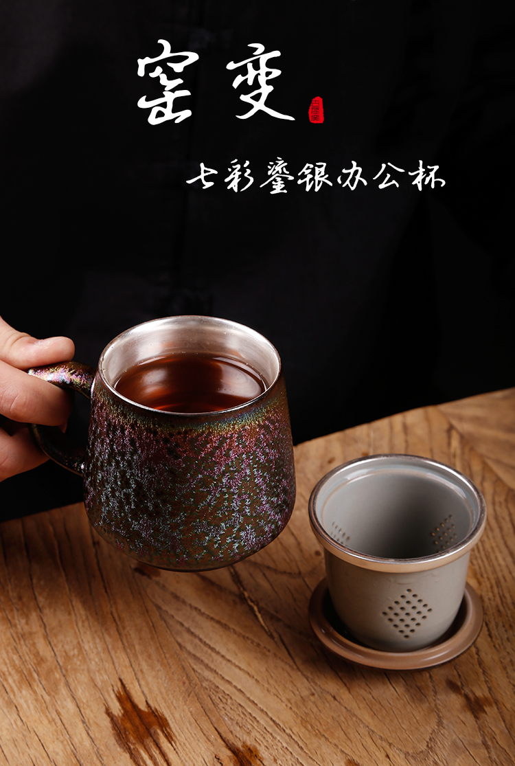 Ancient sheng up up discus coppering. As silver glass office cup coppering. As silver cup master cup single CPU ceramic cup tea cup